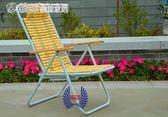 涼椅 紅鉆王鋼網竹粒折疊椅八字竹席涼椅可折疊午休躺椅夏涼椅竹躺椅床YXS 繽紛創意家居