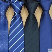 男領帶正裝商務寬上班職業結婚襯衫保安學生新郎韓版藍色黑色男士 韓國時尚週