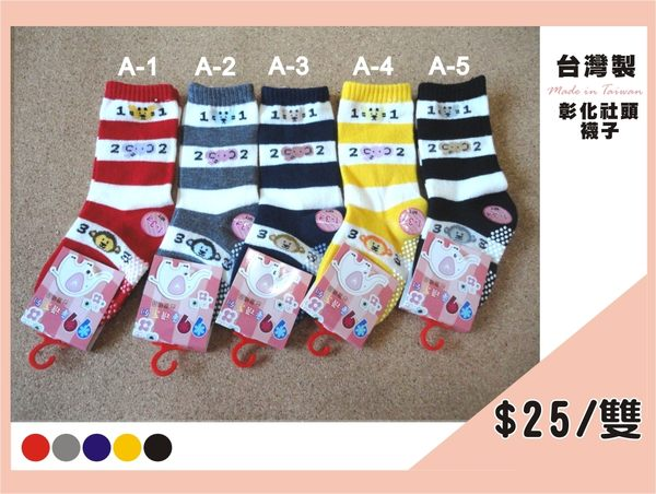 【YT店】(0~3歲)動物123圖案長筒膝下襪子/長筒襪/止滑襪/童襪【台灣製MIT】