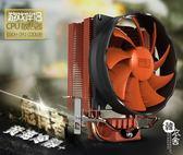 超頻三 黃海冷靜  CPU散熱器 1150/5/6 AMDCPU風扇 智能調速3熱管【韓衣舍】