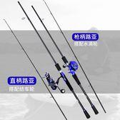水滴輪槍柄魚竿直柄海竿海桿拋竿遠投黑魚竿馬口釣魚竿 熊貓本