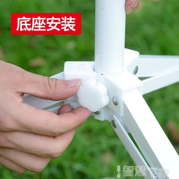 戶外傘藍語戶外遮陽傘 雨傘 廣告傘 底座 2米折疊太陽傘LX 智慧e家