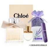 Chloe' 小小同名淡香精(20ml)-贈芳心之旅香水(5ml)+分裝瓶+香氛包