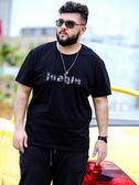 大碼男裝短袖加肥加大T恤大尺碼肥佬寬鬆休閒時尚體恤t桖半截袖夏裝 「爆米花」