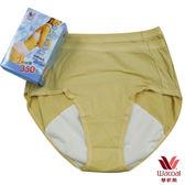 【華歌爾】日夜兼用M-LL生理褲兩件組(沙礫褐)(未滿3件恕無法出貨,不可退換貨)