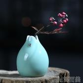 小花瓶小清新個性時尚小花器家居裝飾品水培花瓶容器擺件客廳插花 簡而美