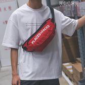 街頭潮流男士胸包字母反光騎行包韓版男女腰包休閒戶外運動單肩包 育心小賣館