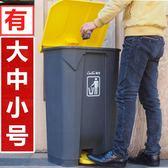 翻蓋辦公商用餐廳腳踏腳踩大號歐式創意長方形環衛物業戶外垃圾桶Igo 美芭