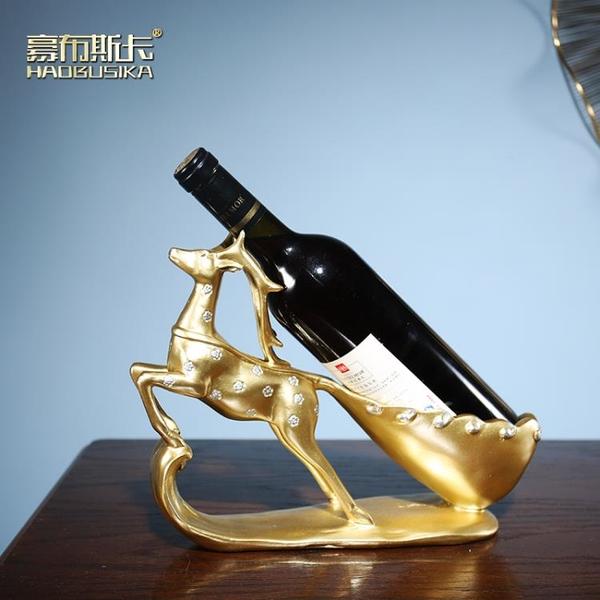 美式葡萄酒架創意紅酒架創意歐式客廳家用酒柜壁櫥裝飾品家用擺件