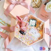 【Bbay】 禮盒 禮物盒 禮品盒子 手禮空盒 包裝盒 禮盒