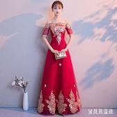敬酒服新娘新款高貴端莊大氣紅色一字肩長款結婚長禮服裙女 DN15441『寶貝兒童裝』