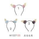 【X mas聖誕特輯】聖誕裝飾-毛毛鹿角髮圈 W1227120
