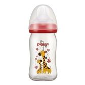 貝親 Pigeon 母乳實感彩繪玻璃奶瓶160ml(長頸鹿) P78108R[衛立兒生活館]