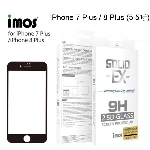 【免運】iMOS 2.5D康寧神極點膠3D滿版 iPhone 7 / 8 Plus (5.5吋) 玻璃螢幕保護貼 美觀防塵 美國康寧授權