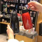 保溫杯 創意便捷男女大肚保溫杯不銹鋼學生情侶水瓶運動