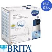 BRITA mypure P1                                   硬水軟化型櫥下濾水系統加P1000(共2支芯)【愛買】