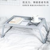 折疊桌 寢室折疊電腦桌 塑料輕便寫字桌 學生宿舍筆記本桌子床上用懶人桌 古梵希igo