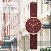 SKAGEN丹麥設計品牌北歐時尚簡約腕錶SKW2646公司貨/極簡/北歐/設計師