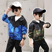 男童外套 男童外套春秋款兒童夾克風衣秋裝新款寶寶連帽上衣迷彩沖鋒衣 檸檬衣舍