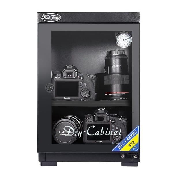 惠通電子防潮箱單反相機干燥箱攝影器材鏡頭除濕防潮櫃吸濕卡大號 NMS小明同學