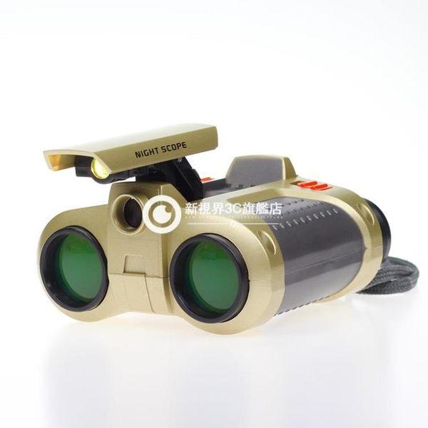 彈出式帶燈雙筒望遠鏡 可調焦綠膜夜視鏡頭兒童科普玩具-Rtwj67