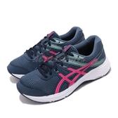 Asics 慢跑鞋 Gel-Contend 6 D Wide 寬楦 藍 粉紅 女鞋 運動鞋 【PUMP306】 1012A571400