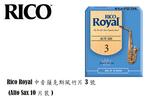 【小麥老師樂器館】Rico Royal 中音薩克斯風竹片 3號 (Alto Sax  3 10片裝)