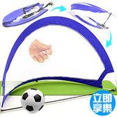 快拋式足球球門(送收納袋)踢足球門網子便攜式足球網架折疊足球框可攜小球門戶外摺疊足球架
