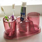 創意漱口杯套裝情侶牙刷杯刷牙杯子衛生間浴室洗漱杯套裝