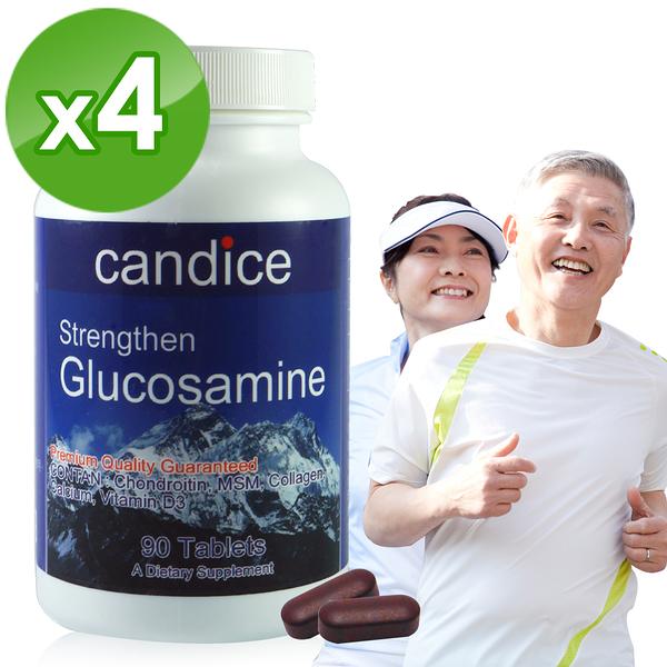 【Candice】康迪斯葡萄糖胺加強錠(90顆*4瓶)Glucosamine,添加軟骨素、MSM