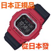 免運費 日本正規貨 CASIO G-SHOCK 多功能6 太陽能收音機手錶 男士手錶 GW-M5610RB-4JF