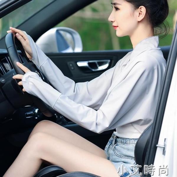 夏季騎電動車防紫外線連身袖套防曬衣女開車手臂遮陽冰絲帶袖披肩 小艾新品