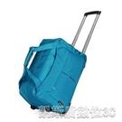 旅行包大容量旅行箱包出差短途手提拉桿包男...