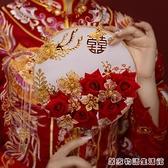 中式團扇婚禮新娘成品古風抖音扇子女秀禾結婚手捧花喜扇永生花