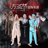 萬圣節服裝男成人死神鐮刀cosplay【3C玩家】