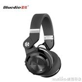 標配Bluedio/藍弦 T2 插卡收音摺疊無線藍芽耳機頭戴式電腦游戲耳麥DJ 美芭