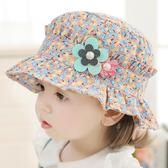 【年終大促】女寶寶帽子太陽帽薄兒童防曬嬰兒遮陽帽