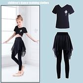 兒童舞蹈練功服套裝夏季女童雪紡裙擺九分褲拉丁舞芭蕾舞緊身長褲 幸福第一站