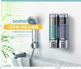 手動皂液器壁掛式雙頭洗發水沐浴露瓶家用洗手液盒器 娜娜小屋