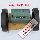 滾輪機械式計米器Z96-F,長度計數器米...