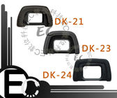 【EC數位】 NIKON D600 D7000 D7100 D5000 D3000 專用 DK21 DK23 DK24 眼罩 DK-21 DK-23 DK-24