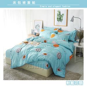 【Osun】床包被套組-雙人(CE295)快樂風格-多款任選粉藍花語