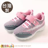 中大女童鞋 台灣製Hello kitty正版透氣針織布運動鞋 魔法Baby