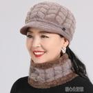 保暖帽女帽子冬時尚中老年人帽子女冬保暖毛線帽洋氣針織帽女士帽子 快速出貨