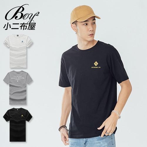 短T恤 MIT韓版簡約英文印花五分袖短袖上衣【NW621019】