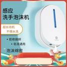 Lebath樂泡自動感應泡沫洗手機洗手液瓶智慧皂液器家用兒童壁掛式