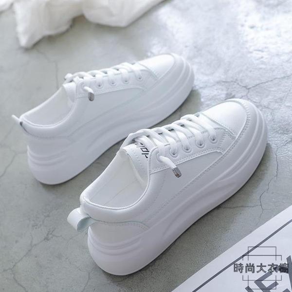 小白鞋女板鞋厚底老爹鞋加絨運動白鞋潮春秋冬季【時尚大衣櫥】