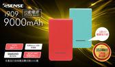 Esense I909 9000mAh 行動電源 產品型號:37-EMI909 BL / RD / WH