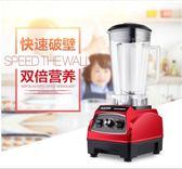 奧克斯破壁料理機多功能家用豆漿榨汁機水果小型嬰兒輔食機攪拌機 IGO