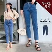 LULUS【A04200168】Y自訂款彈性抽鬚牛仔長褲S-XL藍